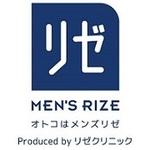 メンズリゼ 大阪梅田院の店舗画像