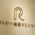 ロレシー美容クリニック 心斎橋駅前院