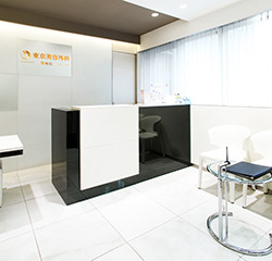 東京美容外科 東京銀座院の画像